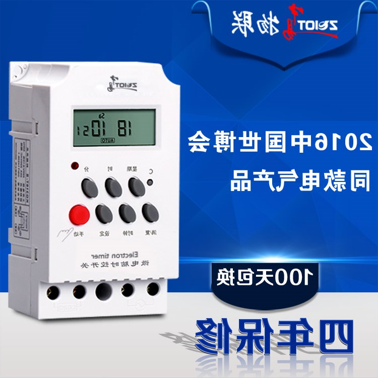 High power electronic automatic street lamp time light box controller 220V household microcomputer time control switch timer