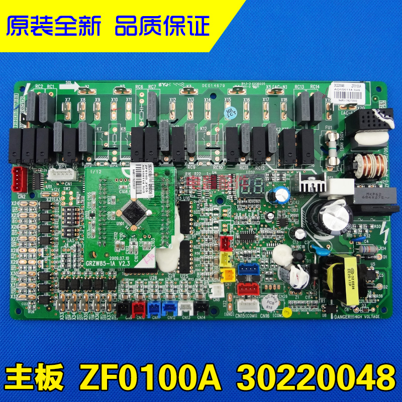 GREE air heater parts, PC board ZF0100A3022004830220051
