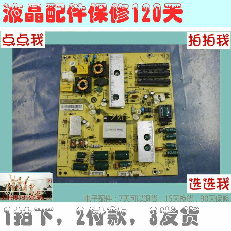 LE26Z30026 visokonapetostnih daljnovodov, hale cm / odbor za osvetlitev ozadja lcd tv glavni digitalni KAY1928