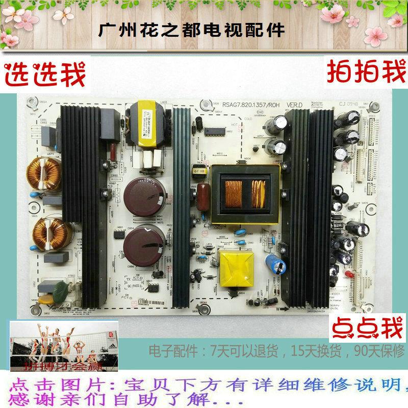 นิ้ว LCD TV Hisense TLM46V66PK46 แผงควบคุมหลัก ( บอร์ดใหม่บอร์ด Power Supply ct990