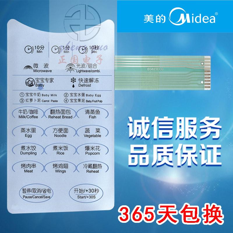 a mikrohullámú sütők fólia kapcsoló panel EG823ECQEG823ECQ-SS megérinteni a kulcsos kapcsolók