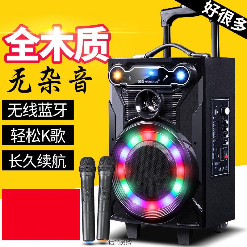 Audio lautsprecher über bluetooth - Funk - mikrofon Square dance Outdoor - Schnell tragbaren große macht das mobile Hand ziehen.