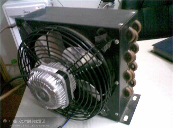 Refrigerator condenser / refrigerator condenser / specification 5.4/ refrigeration fittings 3*12 tube 1HP match condenser