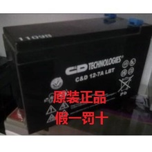 UPS battery MPS12-200A battery xiendi Hercules 12V200AH VRLA battery