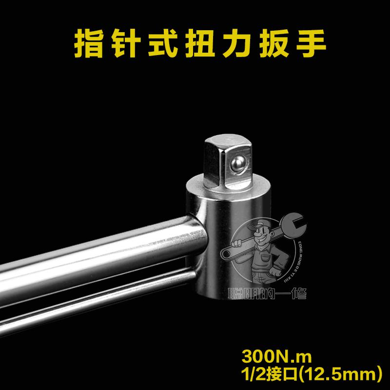 Una Manica di Automobile 30 strumenti chiave regolabile in coppia di torsione professionale kg di manutenzione di tipo puntatore