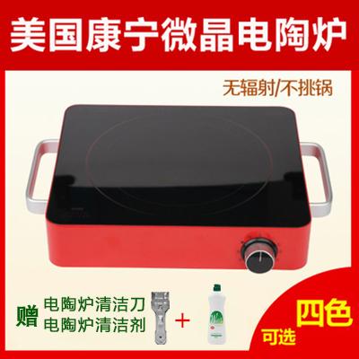 De Verenigde Staten Corning keramische elektrische keramische kookplaat VHS-220 Duitsland geïmporteerd stille niet-straling super-inductiekookplaat authentiek