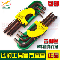Inner six corners spanner, flat headed ball head plate, six party English hardware tool, plum blossom spanner glove, hardware metric system