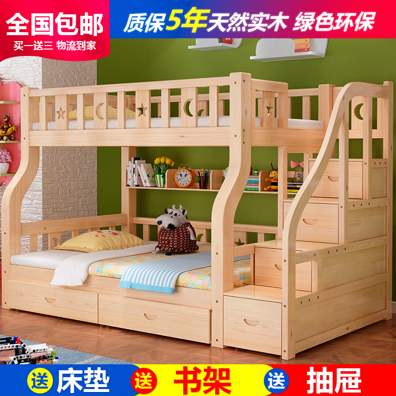 All wood crib bed height bed mother bed double bed simple detachable adult mother