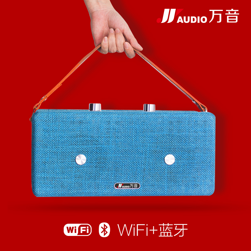 WiFi Bluetooth audio smart desktop WIFI smart portable sound box U disk home woody bass promotion