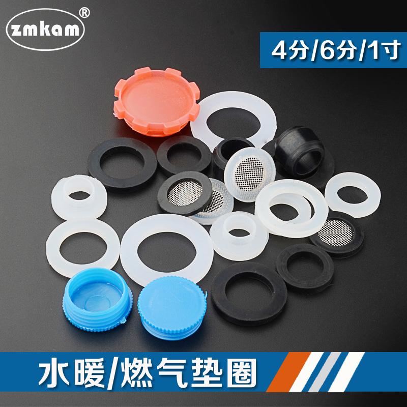 4 puntos de tubo de acero inoxidable de anillo de sello de juntas de agua y mangueras 6 / 1 centímetro de sílice Junta de Goma.