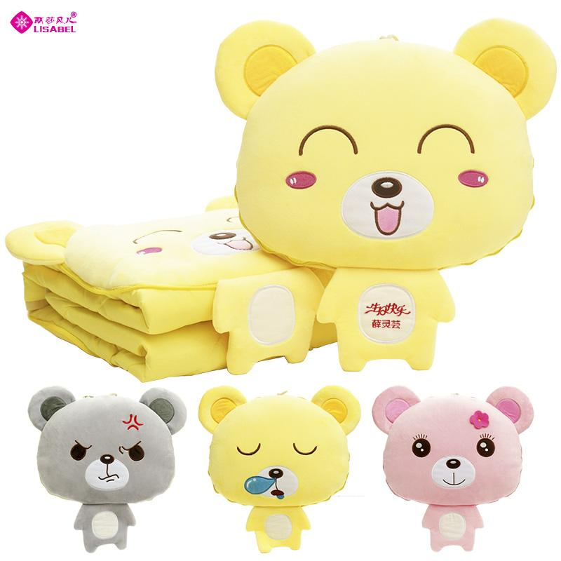 The bear pillow quilt and pillow doll look small pillow nap office air conditioning is custom logo