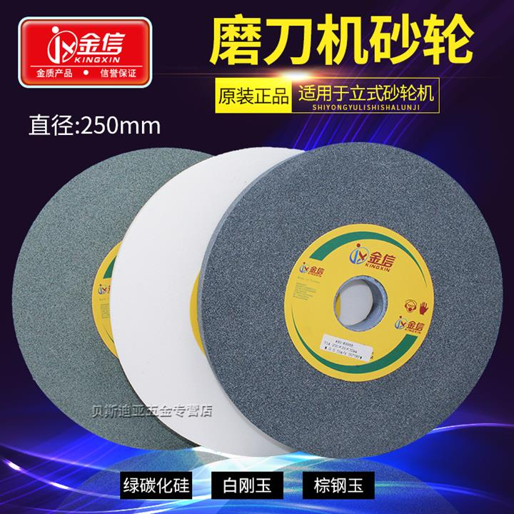 The stone tablet Shalun alloy bowl type grinding wheel grinding diamond wheel grinding machine grinding wheel grinding tool steel