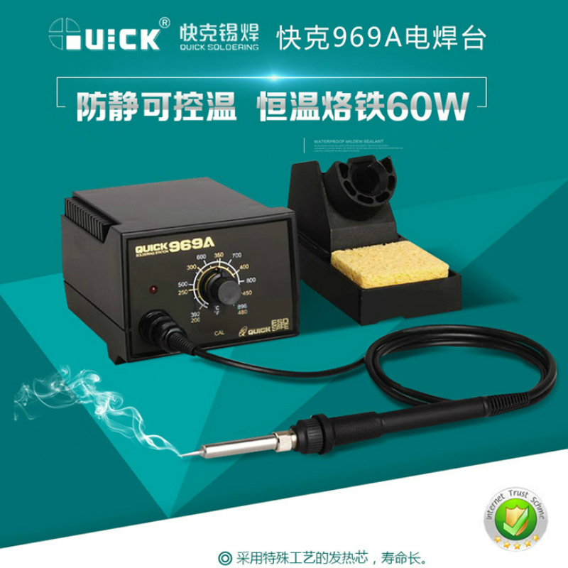 QUICK crack 969A antistatic soldering station temperature welding machine thermostat thermostat soldering iron metal heater