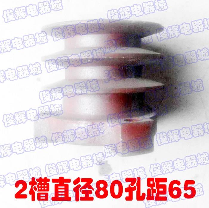EM175 pienin vyö, jonka kori 80mm2 lähtö - ja saapumisaikojen b - tyypin etäisyys kolmion väkipyörä 65