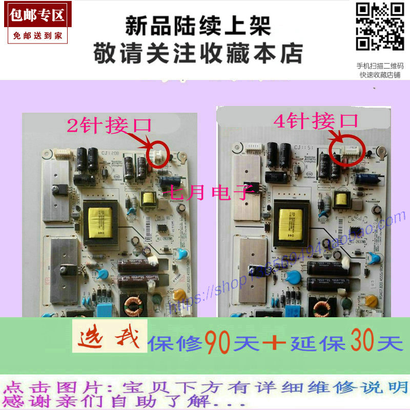 Hisense LED39K3139 inch LCD TV constant current backlight boost high voltage power supply board bbb65 language