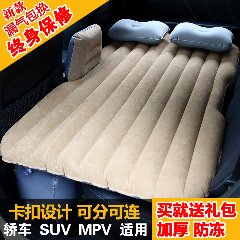 General creative vehicle inflatable mattress travel SUV lathe truck along the way back to sleep supermarket children sleeping mats