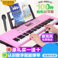 Electronic piano, intelligent Adult Piano Beginners, early education majors, children's large musical instruments