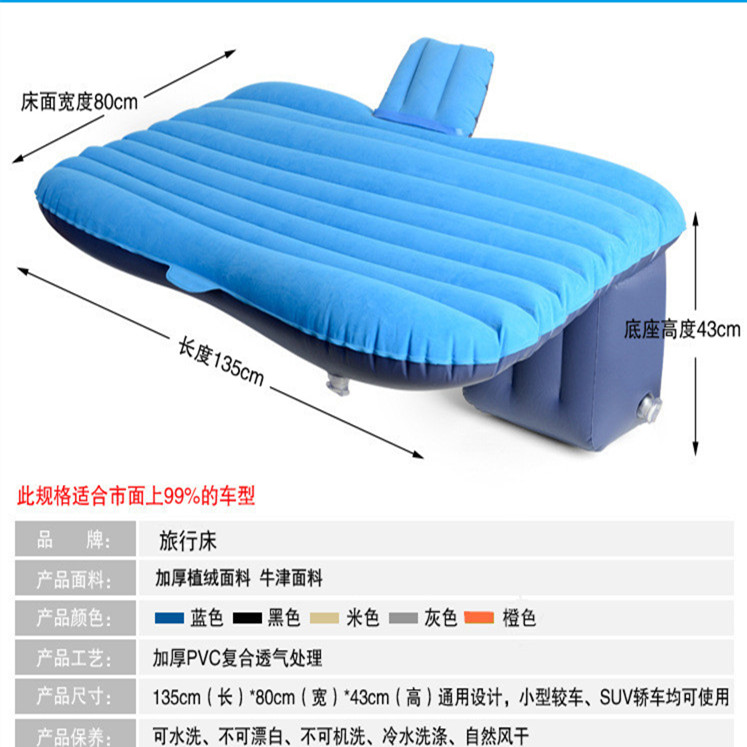 Ford: Fu Rui Adams general SUV car rear vehicle travel special inflatable mattress epicenter