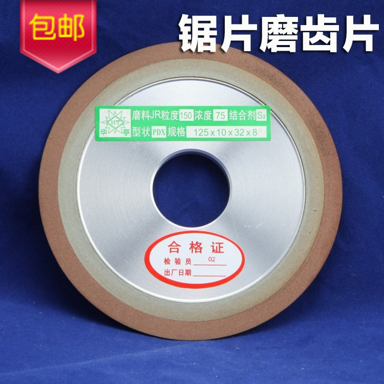 Bottom angle grinding machine single bevel diamond grinding wheel saw grinder, grinding wheel woodworking alloy saw blade grinding tooth