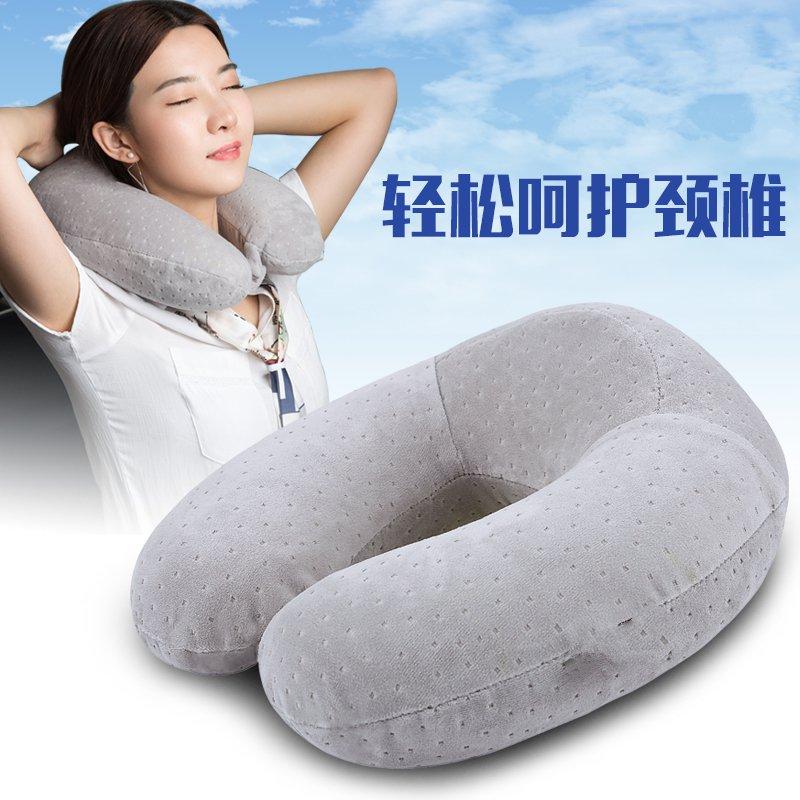 創意u型U枕護頚頸椎旅行昼寝機A保健の枕記憶綿可