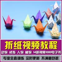 종이를 접다 무료 동영상 강좌 종이접기 강의 동영상 종이접기 작은 비디오 어린이 손으로 종이접기 구름 비디오