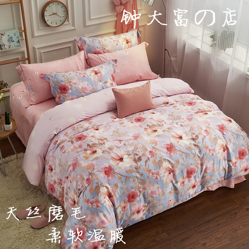[bell] rich winter sanding four sets of Tencel thickened active printing lattice flower soft bedding