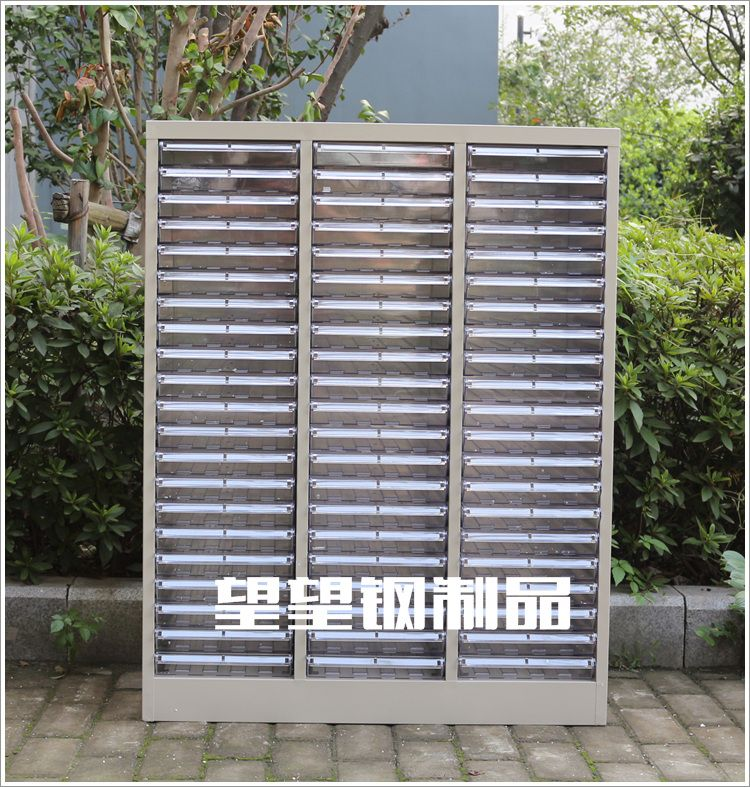 Parts cabinet, file cabinet, data cabinet 33, pumping 63 tool cabinet, screw cabinet, thickening electronic components sample cabinet