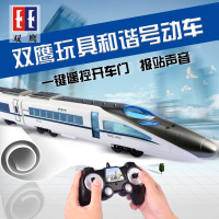 Super large harmony electric remote control train, toy car charging, remote control high speed rail motor car, electric remote control rail car