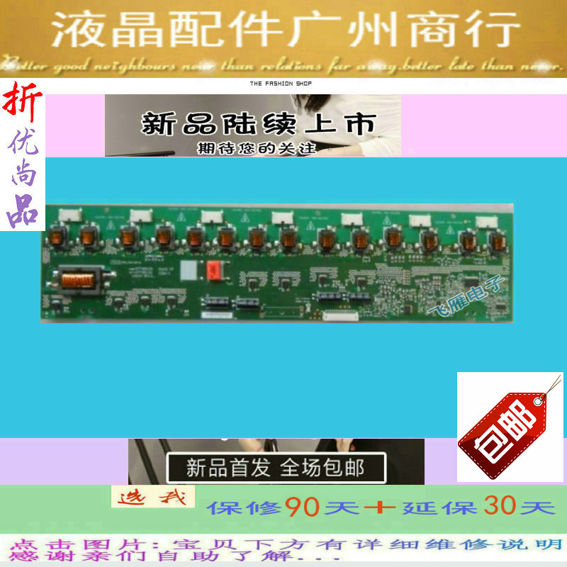 Original TCL trump L40S940 inch LCD TV constant current power backlight high voltage board y248