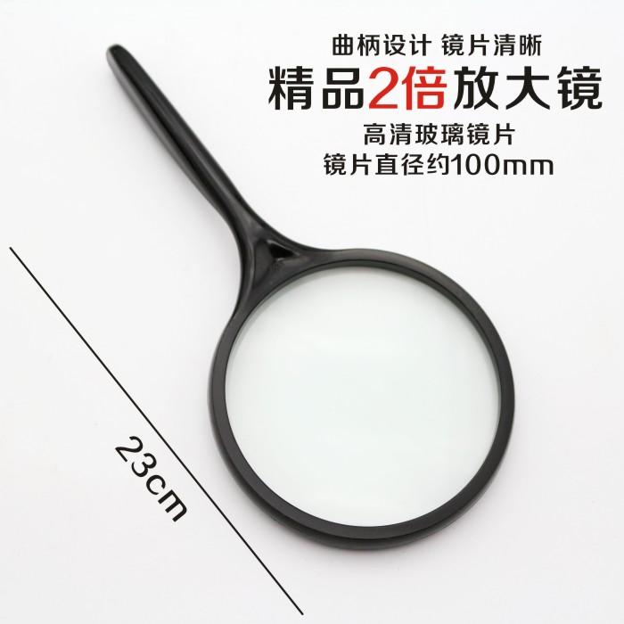 5 mal 100 mm großen objektiv HD - Lupe LESEN ZEITUNGEN Hoch HD - geschenk für ältere Menschen mit der Lupe