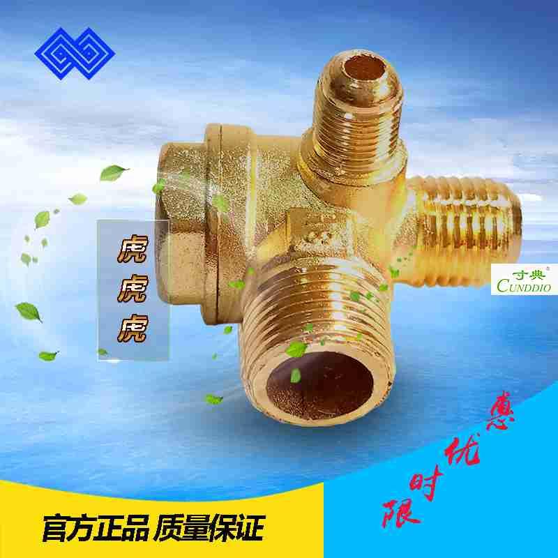 De repente, ao 550W750W1100W1500W interminable silencio la bomba de aceite del compresor de aire válvula antirretorno válvula accesorios