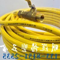 Metal corrugated pipe gas water heater hose natural gas pipe buried wall corrugated hose 304 stainless steel