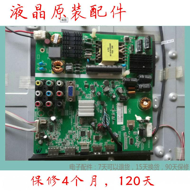 32 pouces LCD TV Philips 32PFL3045 mouvement élévateur de tension d'alimentation haute tension à courant constant à la carte - mère BBY501