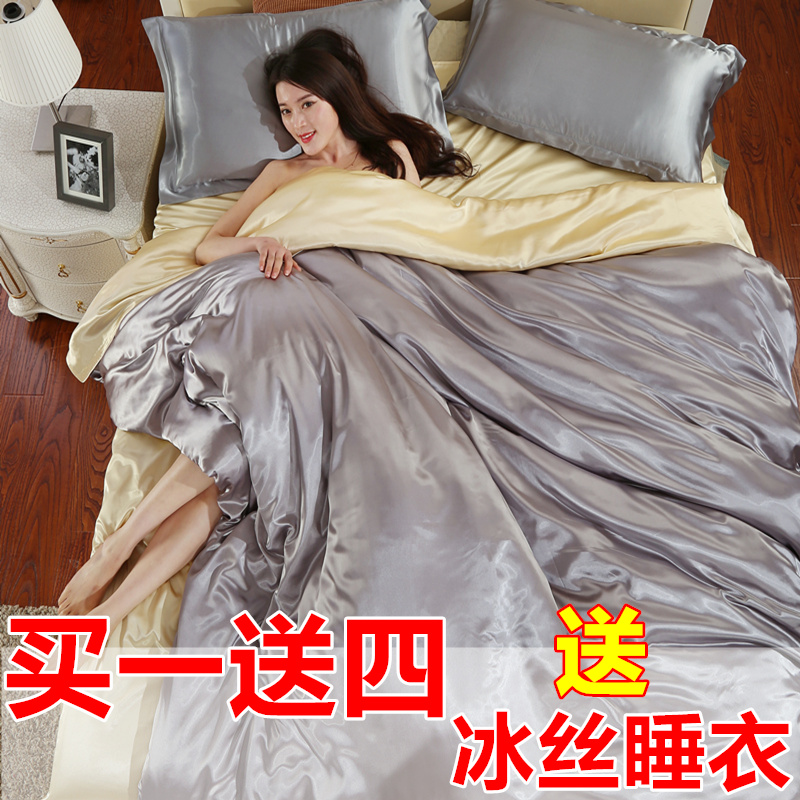 Four sets of summer ice silk fitted satin silk satin bedding Tencel linen quilt Blue Coffee