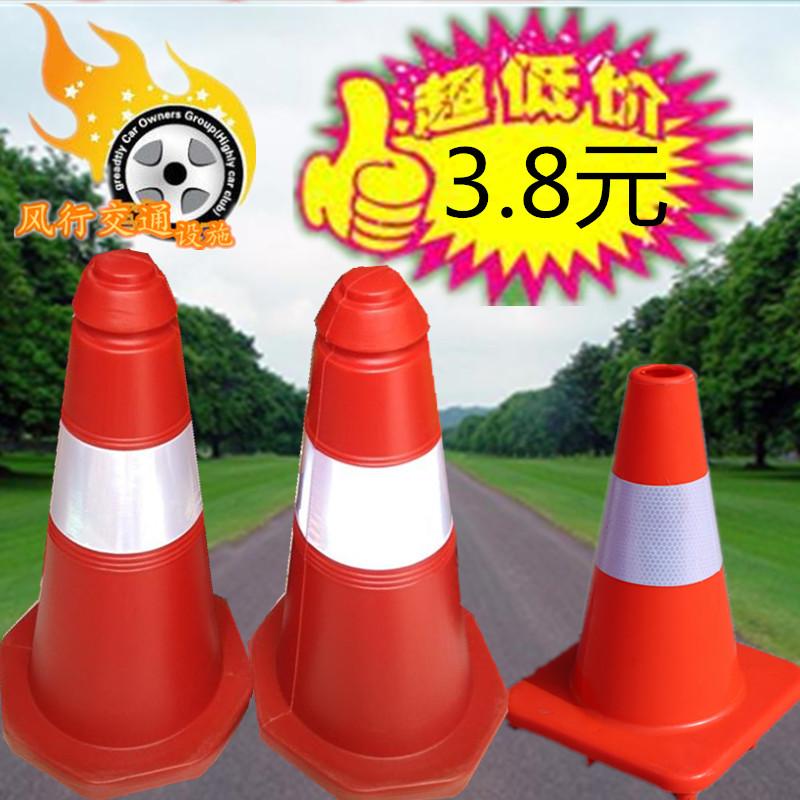 50cm plastic cone pvcv red cone ice cream bucket, reflective cone rubber barrier, cone traffic facilities