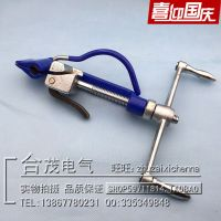 Stainless steel band clamp / stainless steel strapping tool / stainless steel strapping buckle / stainless steel clip, JH-1908