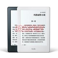 book electronic book - cititor citind cărţi de cerneală.