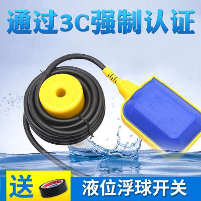 Float switch water level controller, liquid level meter, pump water tank, water tower plastic automatic water supply control valve relay