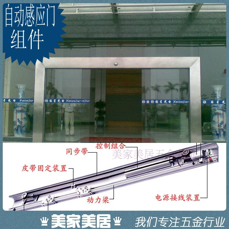 přímý prodej vrata automatické jednotky kompletní indukční rýžování dveře neotvíral posádky jednotky pro soubor ceny sklo