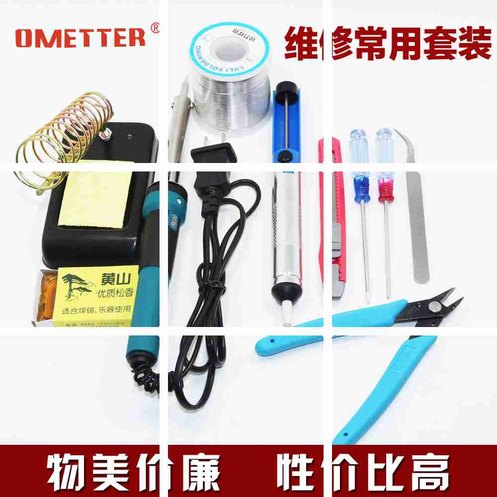 The electric iron solder iron temperature can be set temperature of household electric welding pen iron welding tool 936 Taiwan welding.