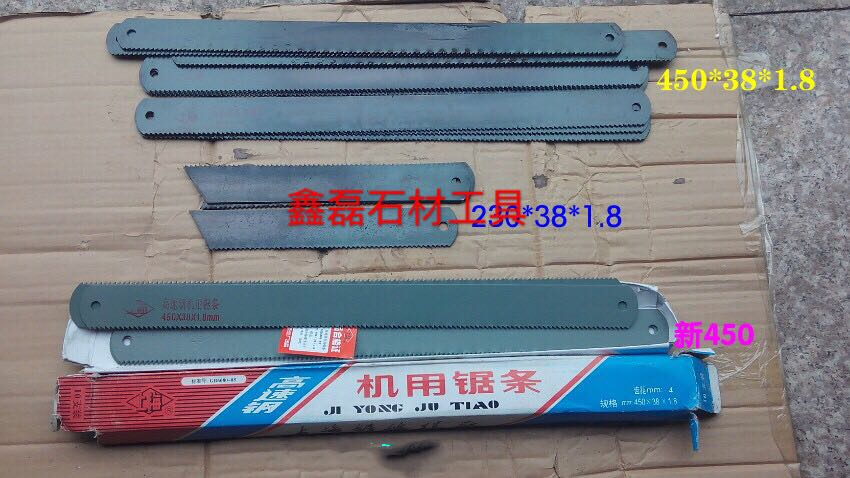 Shanghai brand new high speed steel machine saw blade, Kazakhstan ERGONG front blade knife, knife knife old hacksaw blank material