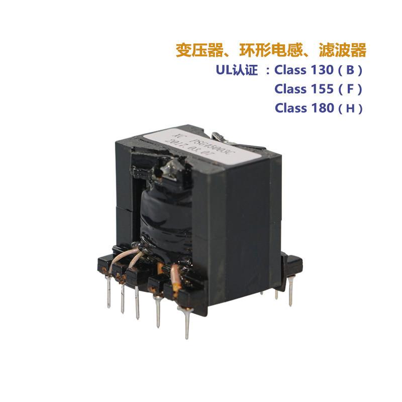 Fabrik für die Produktion von ee - Serie transformatoren leistungstransformatoren modus durch magnetische induktion