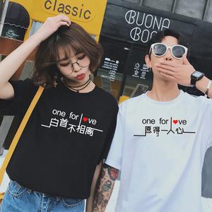 情侣装夏季短袖T恤女 新款韩版宽松学生原宿风bf百搭半截袖班服潮