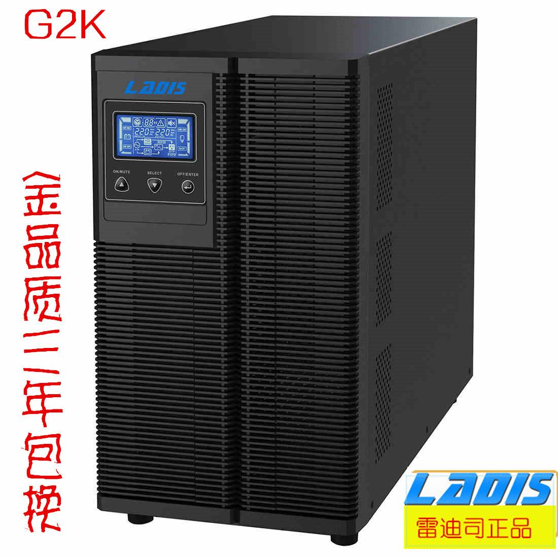 UPS UPS uninterruptible power supply G2K online 2000VA1600W Online