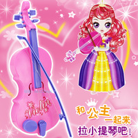 The new 3320 electric violin can pull out the first huiYY1051-88-01 musical instrument for children