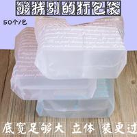 Non woven fabric hand bag, gift bag, object bag, 50 disposable packing plastic bags