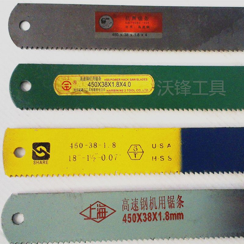 The saw blade Benxi ha 2 hacksaw hacksaw blade with high speed front blade high speed steel machine