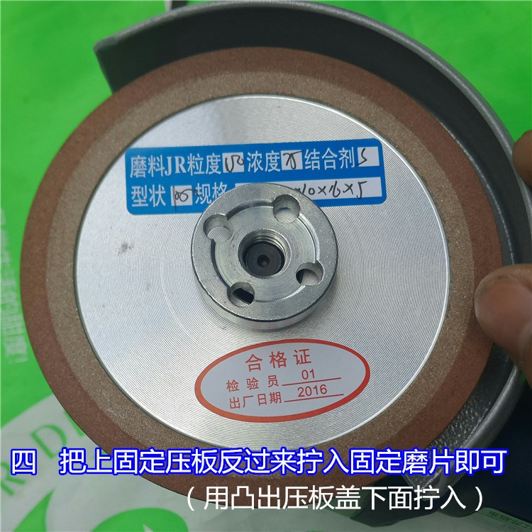 Wood grinder for grinding grinding wood alloy special saw blade diamond grinding wheel grinding technology 100MM
