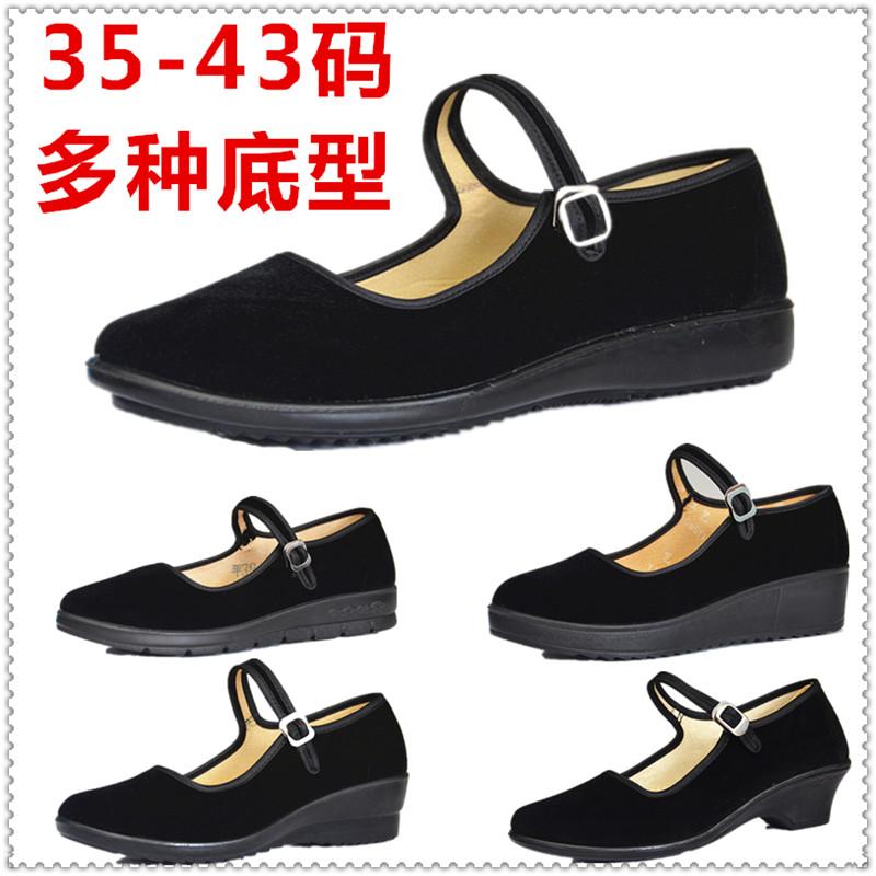 老北京布鞋265工装女鞋厚底黑平绒特大码加大号41 43码42 33小号