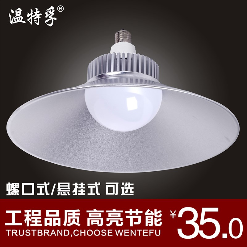 30W100W explosion proof lamp led industrial and mining lamp factory building lamp factory lighting workshop lighting warehouse ceiling